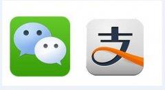 支付宝与微信已经取得香港支付牌照